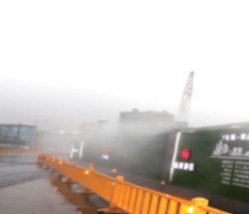 建筑工地喷雾降尘案例