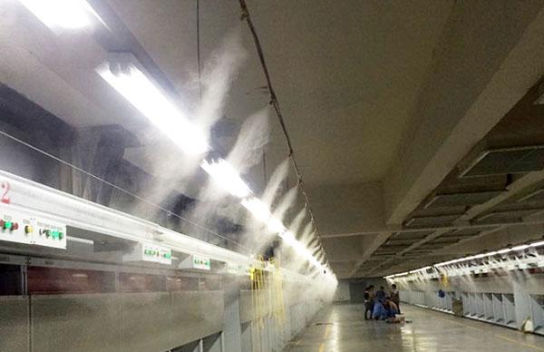 工厂车间喷雾加湿系统