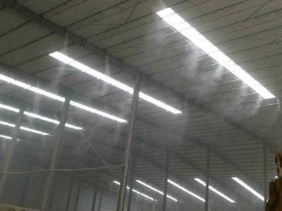 水泥厂喷雾除尘系统