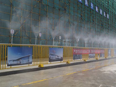 建筑工地喷雾除尘系统