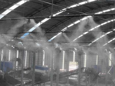煤场料棚喷雾除尘系统